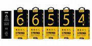 Оригинальный Усиленный аккумулятор для iPhone 4, 5, 6, 7 АКБ Golf Li-poly