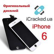 Оригинальный дисплейный модуль iPhone 6/6s/6+. Гарантия 12 месяцев