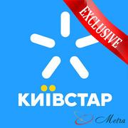 Безлимит от Киевстар за 155 грн/мес